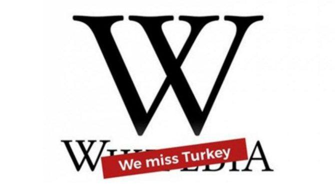 Wikipedia Türkiye'yi AİHM'e şikayet etti!