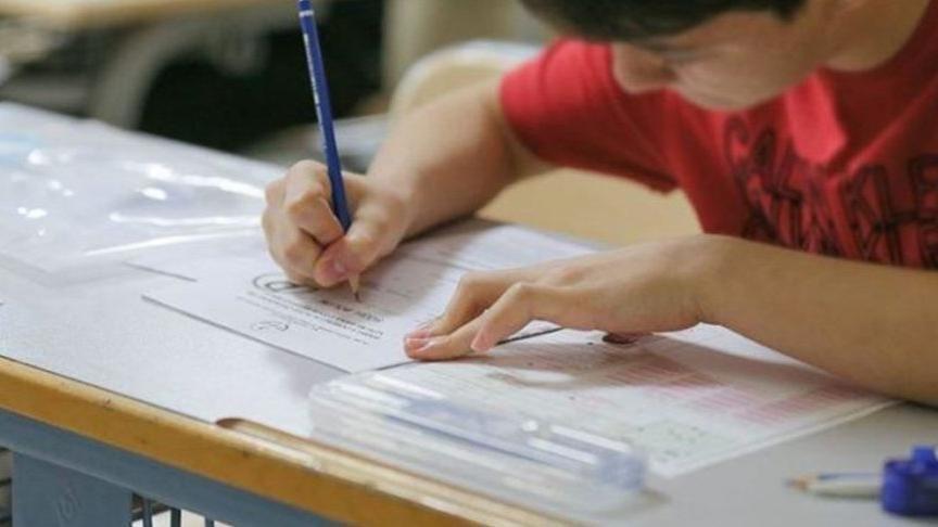 LGS sonuçları saat kaçta açıklanır? MEB 2019 LGS sınav sonuçları ...