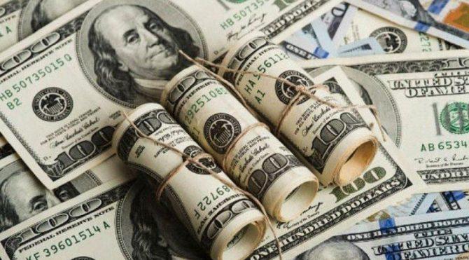 Dolar/TL ne kadar oldu? (25.06.2019)