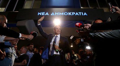 Yunanistan'ın yeni liderinde flaş Türkiye bağlantısı