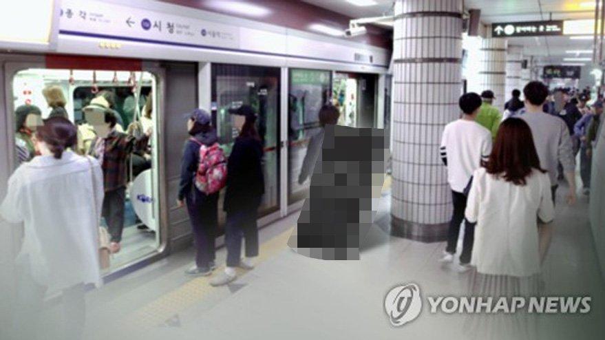 Ünlü spiker kadınların etek altından fotoğraf çekerken yakalandı