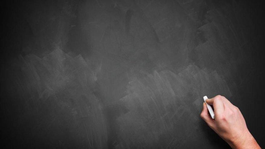 El âlem nasıl yazılır? TDK'ya göre 'el âlem' bitişik mi ayrı mı yazılır?
