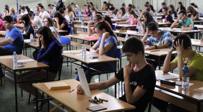 Bursluluk sınav sonuçları açıklandı! Burs ücretlerinin yatacağı tarih de netleşti