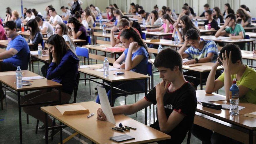 Bursluluk sınav sonuçları: Burs ücretleri ne zaman yatacak?