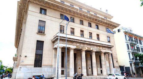 Yunanistan sermaye kontrolünü kaldırıyor