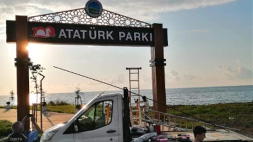 """Kaymakamdan skandal """"Atatürk tabelasını"""" ivedilikle kaldırın talimatı!"""