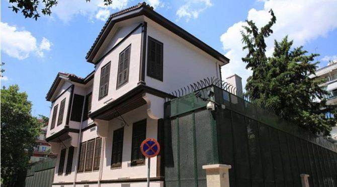 Atatürk'ün doğduğu evde restorasyon zevksizliği