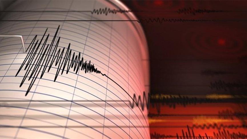 Son dakika... İzmir'de 3.2 büyüklüğünde deprem! | Son depremler