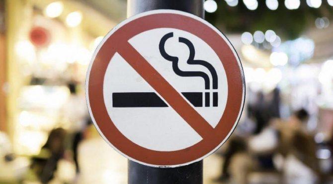Sigaraya zammı gerçekleşebilir! Sigarada asgari maktu vergi tutarı arttı