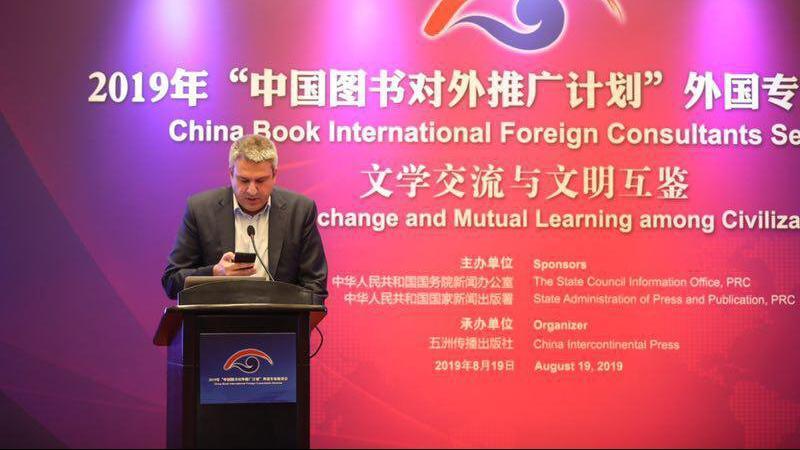 Çinli ve yabancı yayıncılar işbirliğini güçlendiriyor