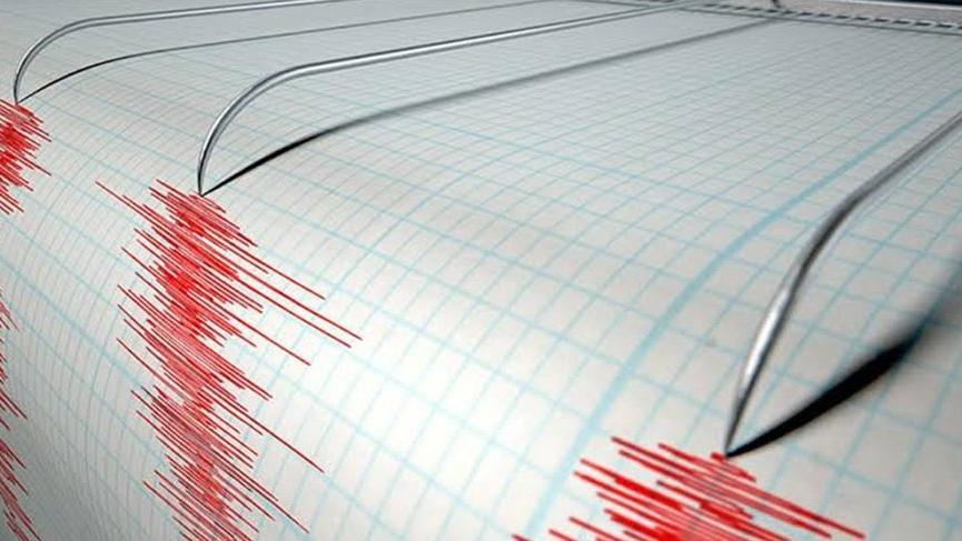 Son dakika... Elazığ'da 3.7 büyüklüğünde deprem   Son depremler