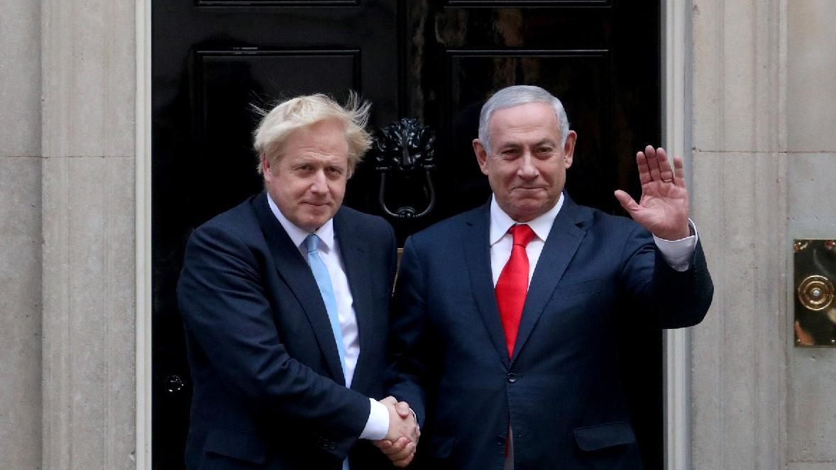 İsrail liderinden bomba gaf! Herkes dalga geçiyor