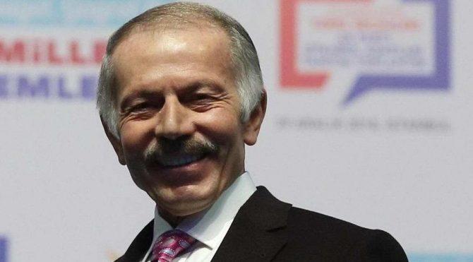 AKP'li belediye 593 bin liralık hediyelik eşya aldı, üzerine başkanın adı yazıldı