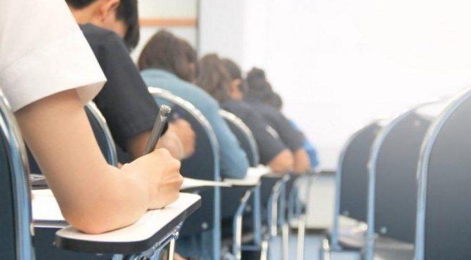 ALES soru ve cevapları yayınlandı mı? ALES sınavı sonuçları ne zaman açıklanacak?