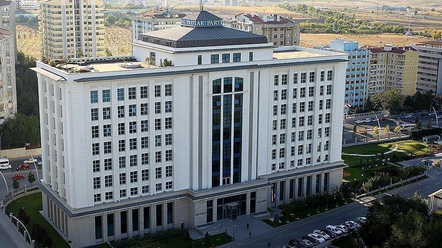 AKP İstanbul İl Başkanı 4 ismi görevden aldı