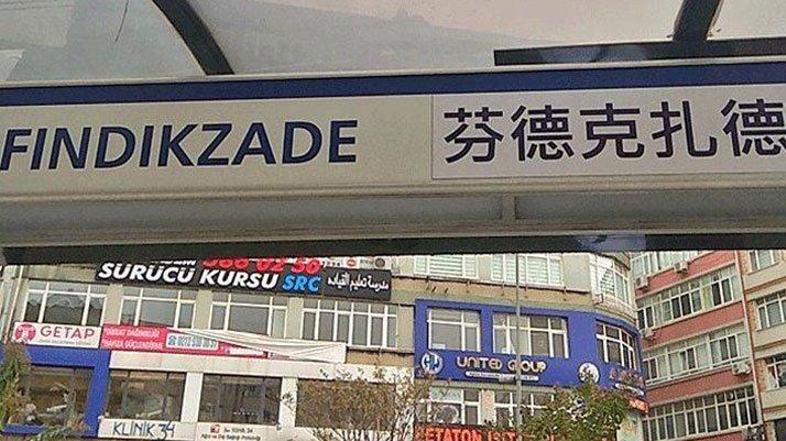 İBB'den Çince tabela açıklaması