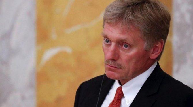 Son dakika… Kremlin'den Suriye açıklaması: Düşünmek bile istemiyoruz