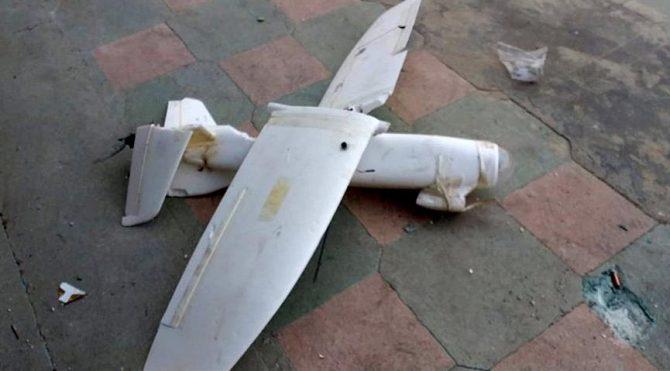 YPG/PKK'nın insansız hava aracı düşürüldü