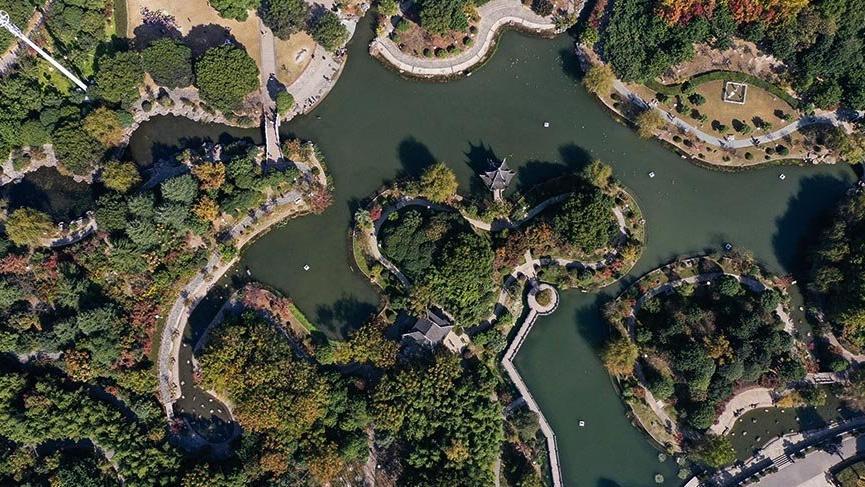 Çin'in sulak alanı: Tianfu Ulusal Parkı