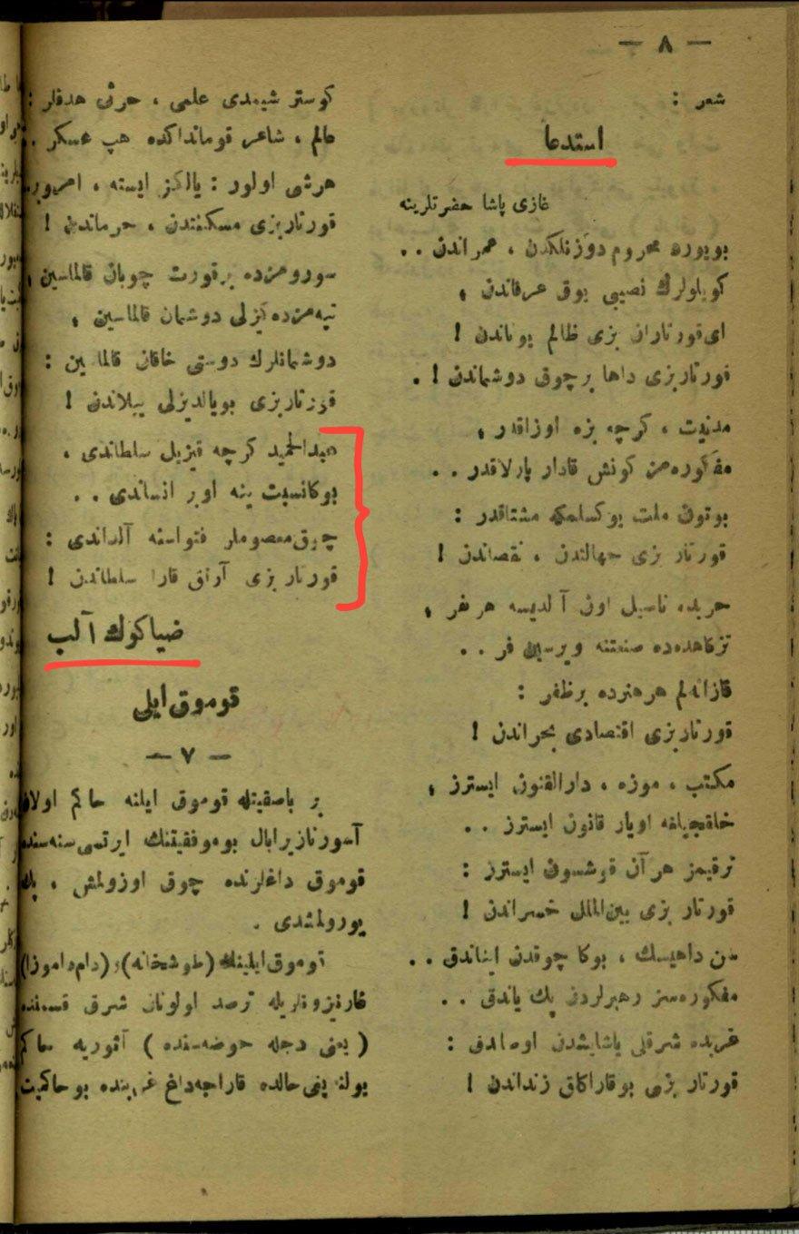 """Ziya Gökalp'in """"Atatürk'e istida""""sı ile ilgili görsel sonucu"""