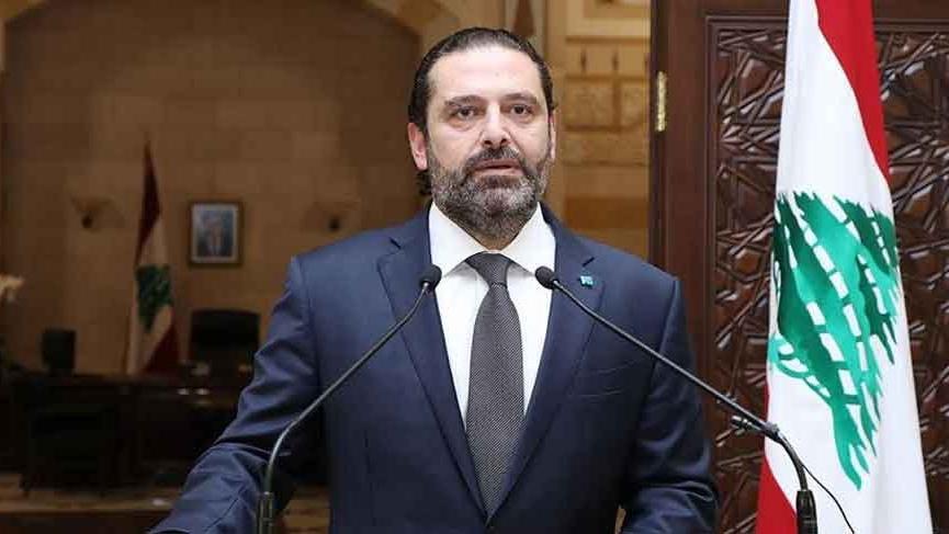 Lübnan'dan Türkiye'ye flaş çağrı