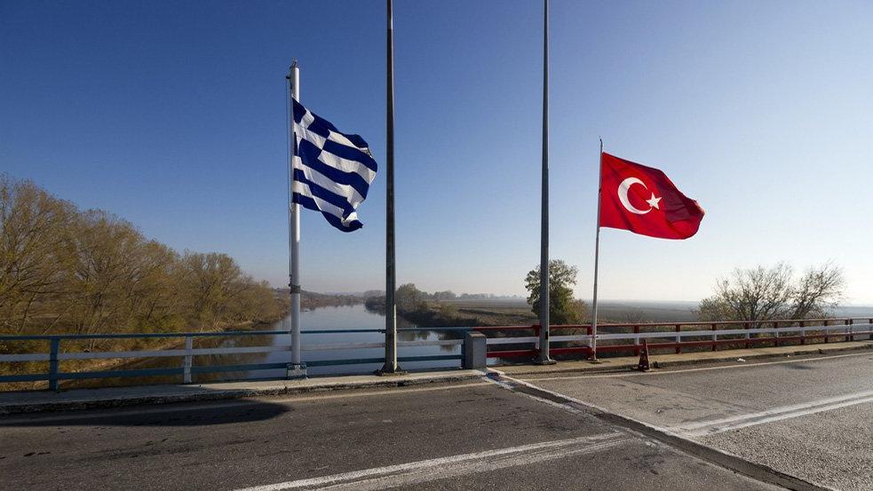 Yunanistan Türkiye'yi şikâyet etti