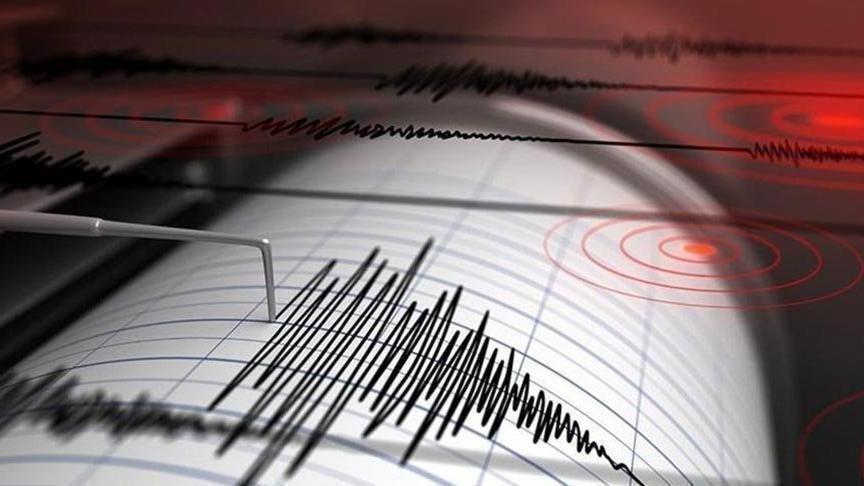 Son dakika! Balıkesir'de 3.6 şiddetinde deprem!