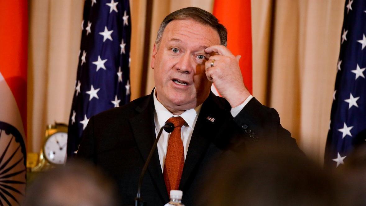 İsrail'e savaş suçu soruşturmasına ABD'den sert tepki