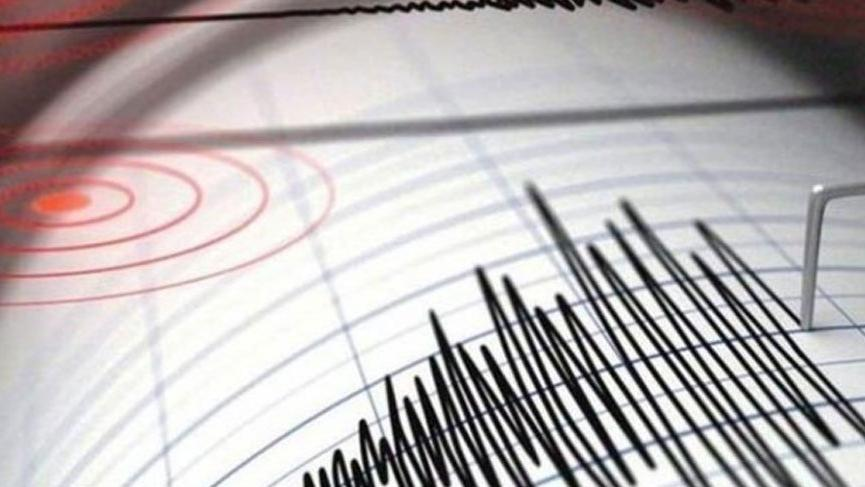 Büyük deprem sonrası Porto Riko'da acil durum ilan edildi!