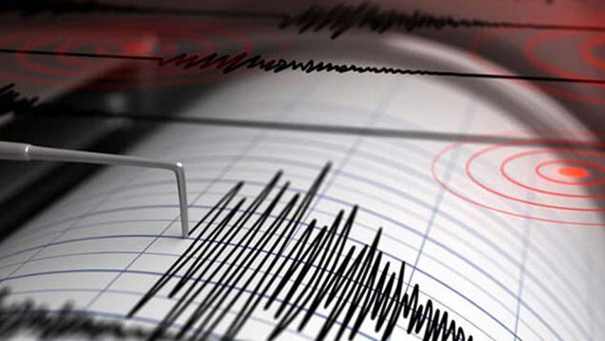 Son dakika: Elazığ Sivrice'de 4 büyüklüğünde deprem! Son depremler listesi...