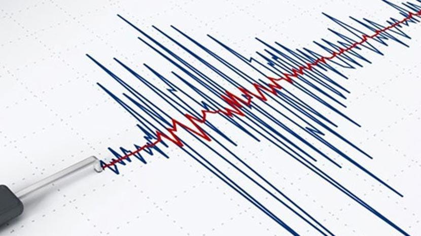 Malatya'da 4.0 büyüklüğünde deprem - Güncel haberler