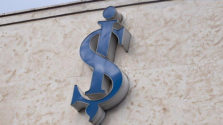 İş Bankası'ndan 44,3 milyon TL'lik satın alma