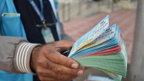 Milli Piyango sonuçları ve sıralı tam liste! İşte 29 Şubat Milli Piyango bilet sorgulama ekranı...