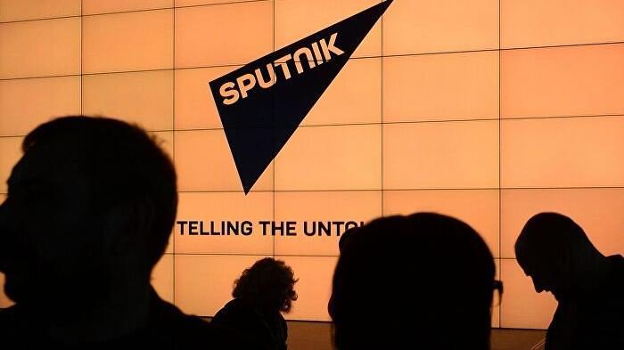 'Sputnik' çalışanlarının evinin önündeki protestoya soruşturma