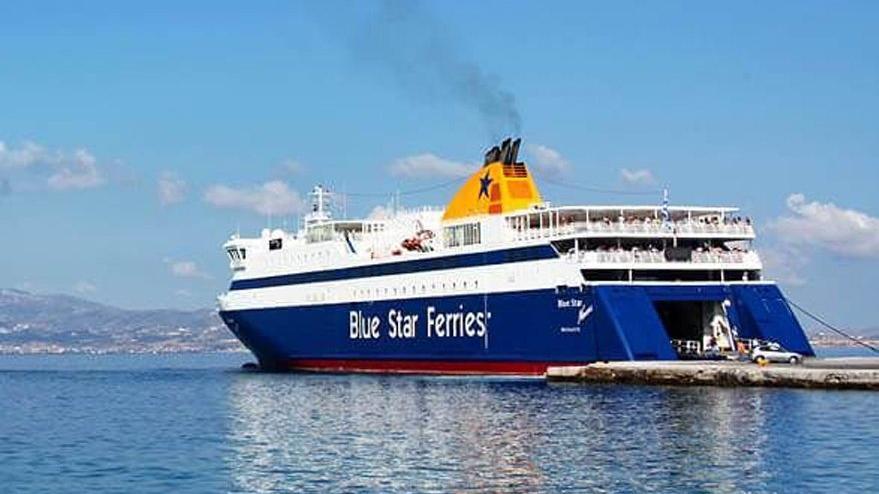 Mikonos'ta dev gemi karantinaya alındı ile ilgili görsel sonucu