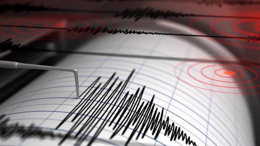 Beşik gibi... Elazığ'da 12 saatte 55 deprem meydana geldi
