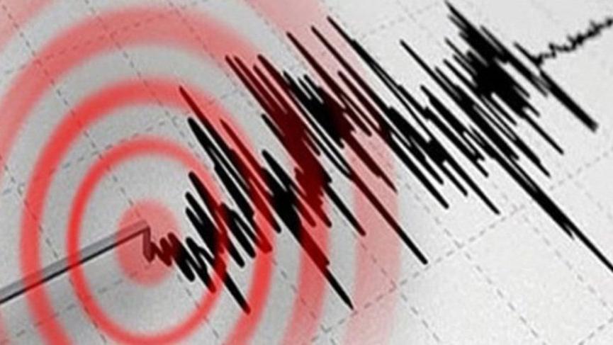 Elazığ'da korkutan deprem - Son dakika haberleri