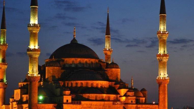 İl il ramazan imsakiyesi! İftar ve sahur vakitleri belli oldu! Diyanet imsakiye 2020