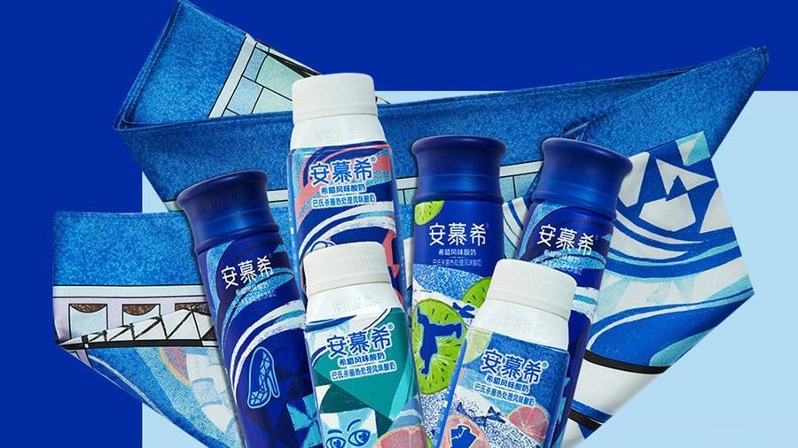 Dice Kayek, Çin markası ile anlaştı