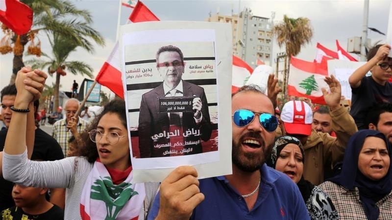 Lübnan Merkez Bankası Başkanı: Çöküşün sorumlusu siyasetçiler