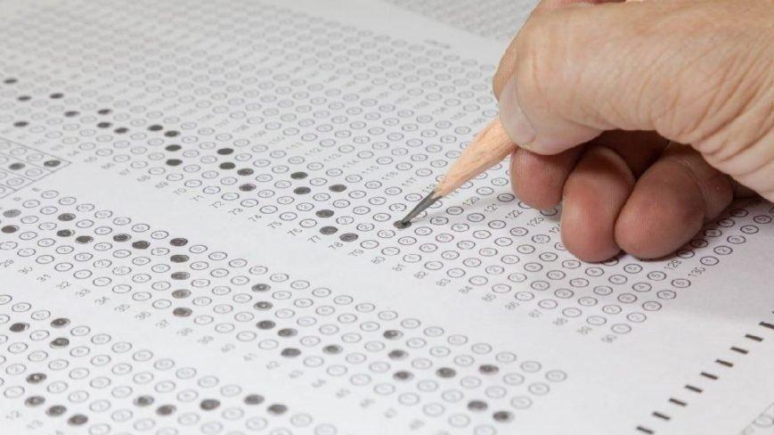 AÖF sınav sonuçları açıklandı! AÖF sonuçları sorgu ekranı…