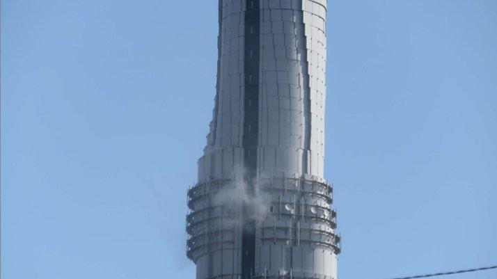 Çamlıca Kulesi'nde yangın çıktı