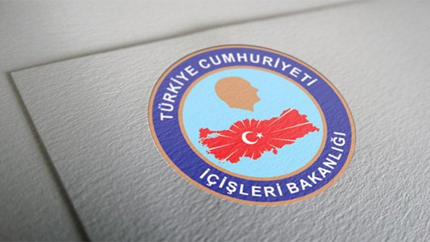 İçişleri Bakanlığı'ndan 'İmamoğlu'na soruşturma' açıklaması