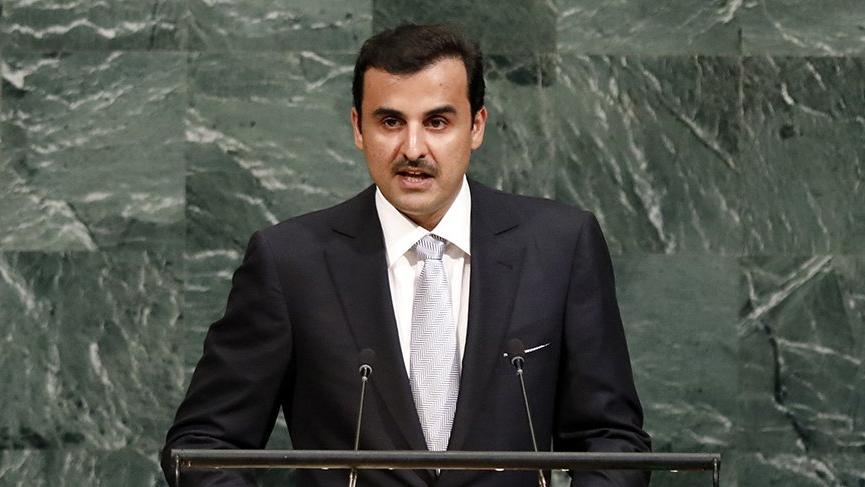 Merkez Bankası Katar Riyali'ni rezerve ekledi