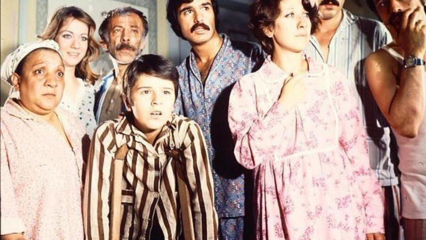 Aile Şerefi hangi yılda çekildi? Aile Şerefi konusu ve oyuncuları…