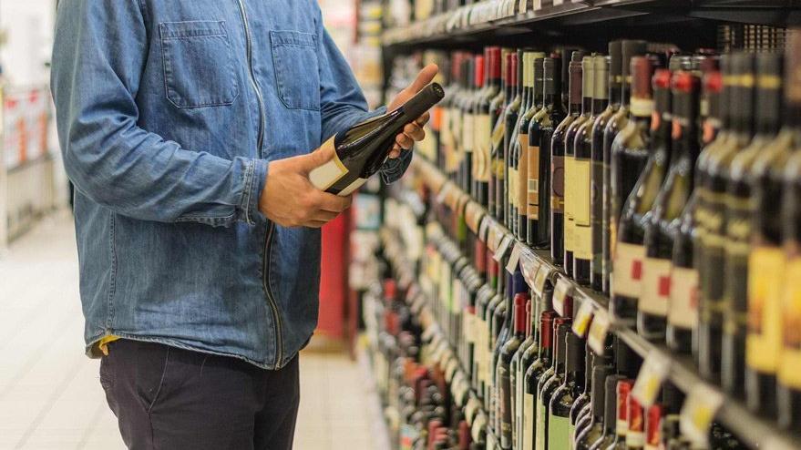 Gece alkol satana 320 bin lira ceza