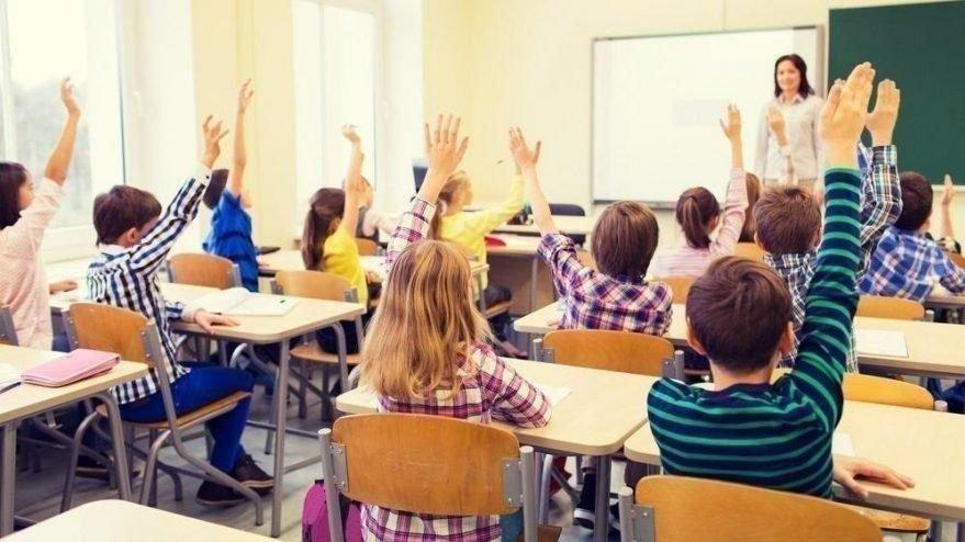 Yaz tatili ne zaman bitecek? MEB takvimine göre okullar ne zaman açılacak?