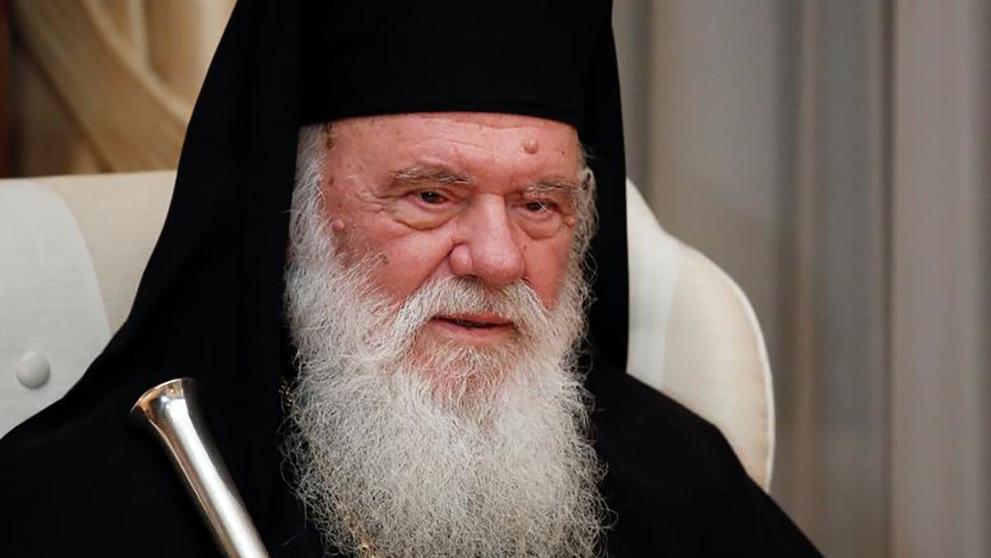 Yunanistan Başpiskoposu'ndan kriz çıkaracak Ayasofya çıkışı!