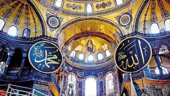 Din İşleri'nden Ayasofya açıklaması…