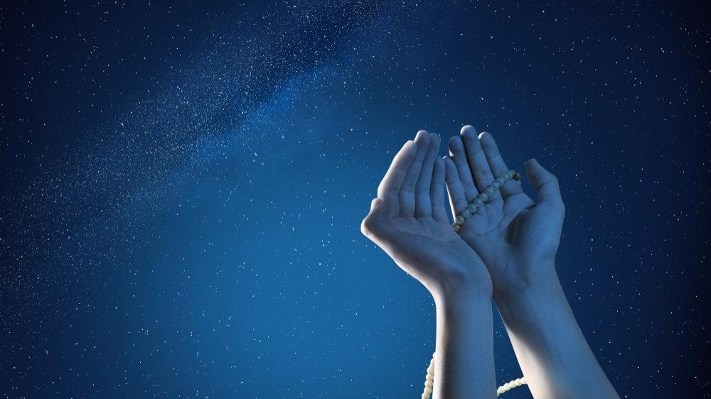 Arefe günü okunacak dualar ve yapılacak ibadetler neler? İşte Arefe günü duaları...